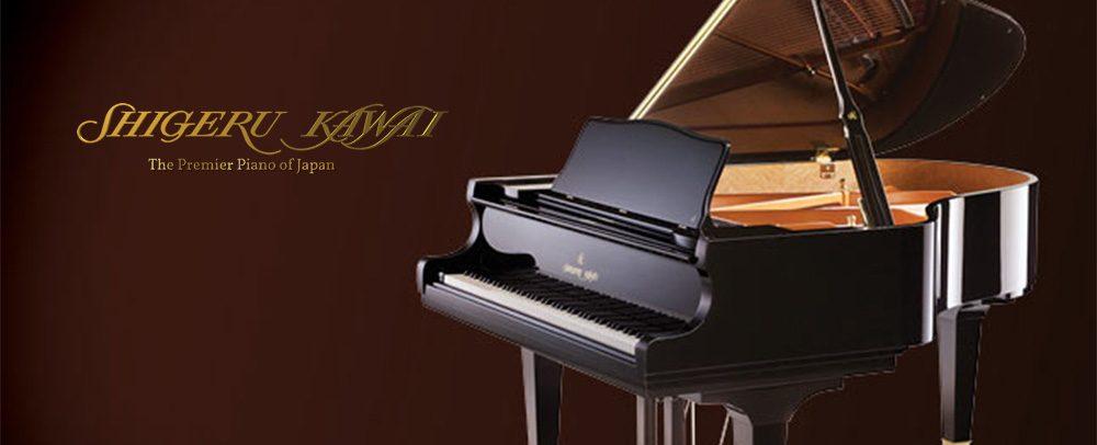 Shigeru kawai piano store